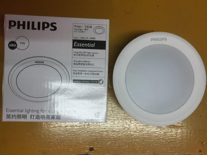 LAMPU DOWNLIGHT PHILLPS ESENSI